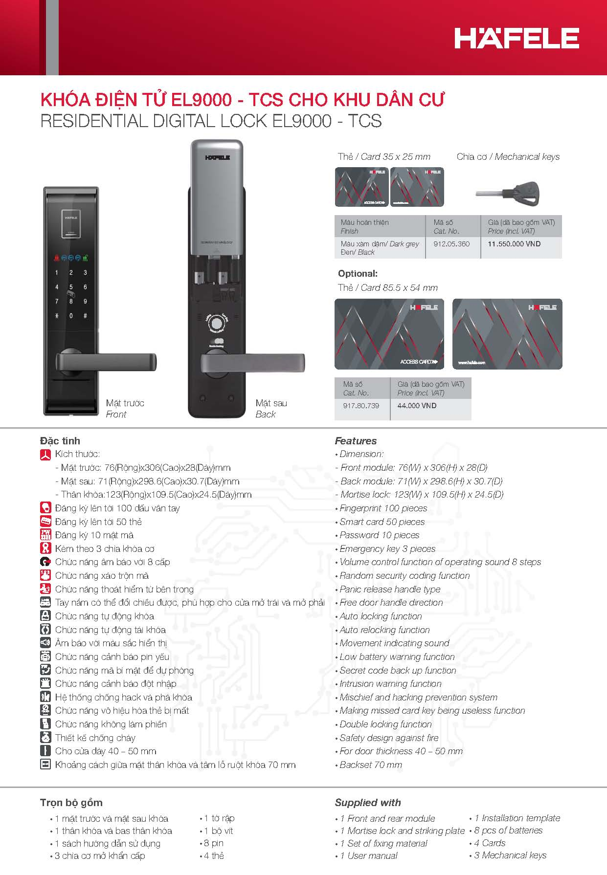 Digital door lock EL- 9000 TCS